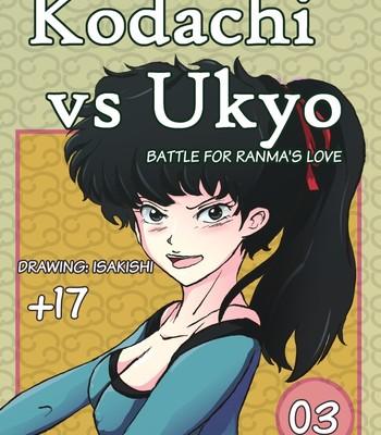 Porn Comics - Kodachi vs Ukyo