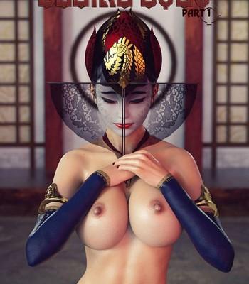 Porn Comics - Tales Of Pleasure Desire Dojo 1