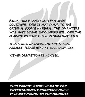 Fairy Tail H Quest 1 (Remake) – A New Guildmate comic porn sex 002