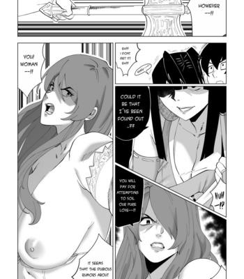 Haremblem 2 comic porn sex 022