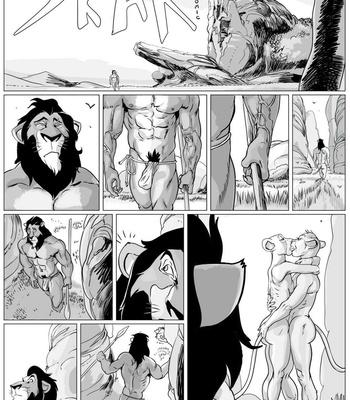 Porn Comics - Skar
