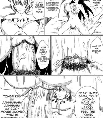 A Princess For Two comic porn sex 008